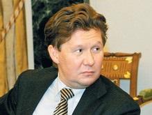 Глава Газпрома пополнил ряды пользователей Одноклассников.ру