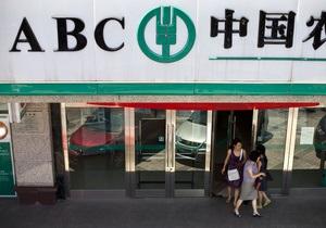 В Китае арестовали вице-президента одного из крупнейших банков страны