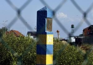 Россия готова в ближайшее время начать демаркацию границы с Украиной