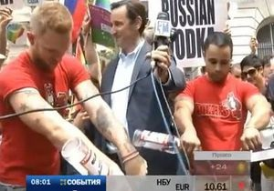 В Нью-Йорке геи облили водкой российское консульство