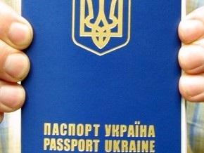 Опрос: Половина украинцев положительно относятся к двойному гражданству
