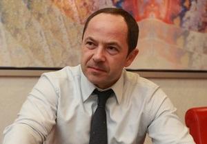 Тигипко: Украина выполнит все обязательства перед МВФ