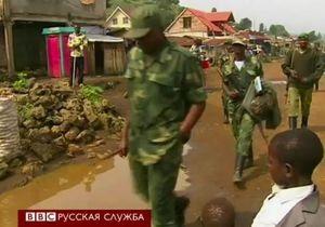 Конго: конфликт, которому не видно конца