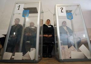 В Украине вступил в силу закон о выборах народных депутатов
