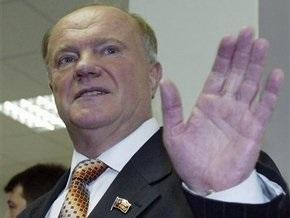 Лидер российских коммунистов отмечает юбилей. От поздравлений не удержалась даже ЛДПР