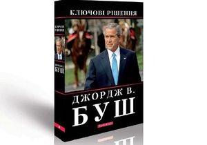 Корреспондент: Президент-катастрофа. 12 признаний и рассуждений Джорджа Буша-младшего