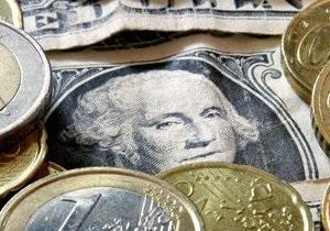 Курсы наличной валюты на 26 марта