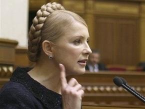 Тимошенко обещает наладить ситуацию в банке Надра и Укрпромбанке в течение месяца