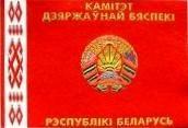 Белорусское ТВ обвиняет посольство США в финансировании оппозиции