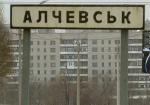 В Алчевске 100 домов отключили от воды
