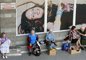 Инфляция в Беларуси с начала года превысила 41%