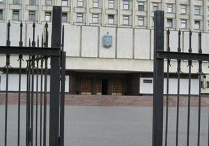 Высший админсуд окончательно исключил фамилии Тимошенко и Луценко из бюллетеней