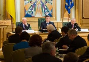 Корреспондент: В среднем высшие украинские чиновники обладают активами в $6 млн