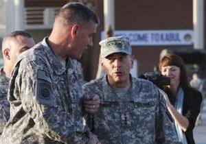 Новый командующий силами НАТО в Афганистане прибыл в Кабул