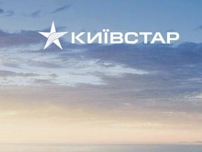 Telenor рассматривает возможность покупки оператора фиксированной связи в Украине