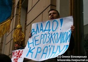 Власти Запорожья запрещают проводить акцию в защиту украинского языка