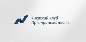 Лариса Хоманс выступит в Киевском Клубе Предпринимателей