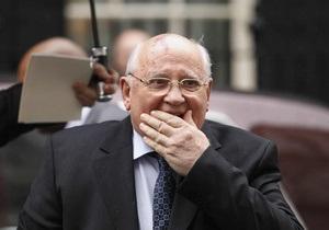 Горбачев: В России нужно возобновить перестройку