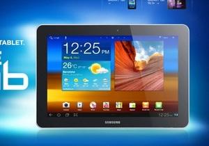 Суд в Германии снял запрет на продажу планшетника Galaxy Tab 10.1 в ЕС