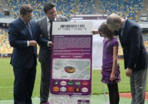 Лубкивский: На финал Евро-2012 осталось еще две тысячи билетов