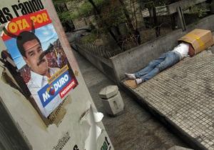 Венесуэла пригрозила США экономическими санкциями