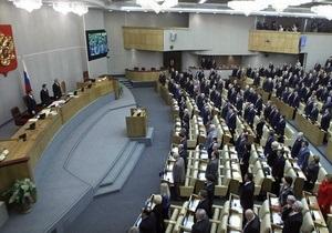 Депутат Госдумы РФ от СР лишен неприкосновенности по подозрению в мошенничестве