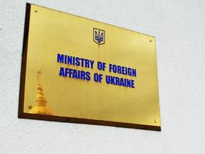 Источник: Украинский дипломат должен в течение десяти дней покинуть Москву