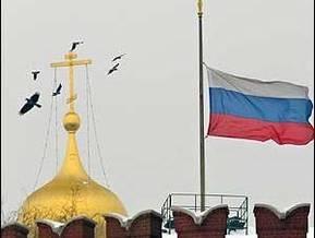 Опрос: Чего боятся россияне