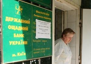 Кабмин разрешил местным властям размещать депозиты только в двух банках