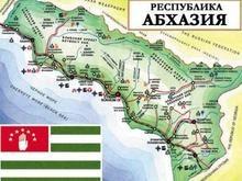 Абхазия просит ООН и Россию признать независимость