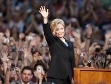 Клинтон прекратила президентскую гонку и поздравила Обаму