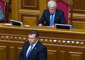 Ъ: Партия регионов пополнится партией Литвина