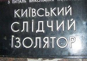 СБУ задержала сотрудника Лукьяновского СИЗО при попытке пронести запрещенные предметы в изолятор