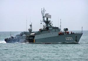Корабли ВМС Украины готовятся к выполнению задач в Аденском заливе, Средиземном и Черном морях