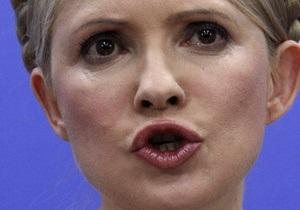 Тимошенко обвинила власть в нарушении Декларации о суверенитете