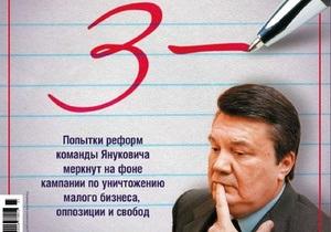 Корреспондент поставил Януковичу три с минусом за первый год правления
