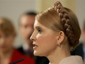 Тимошенко: Экономический кризис через три-четыре месяца начнет спадать