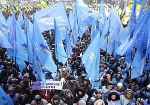 В ПР заявили, что не будут митинговать после выборов