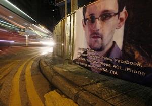 В Белом доме рассчитывают, что Россия вышлет Сноудена в США