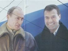 У кандидатов в  президенты РФ остался последний день на агитацию