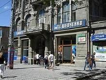 Кинотеатры Симферополя, Запорожья и Луганска присоединятся к забастовке