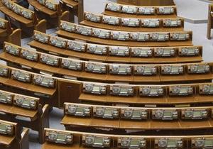 Верховная Рада приняла 2 из 46 глав Уголовно-процессуального кодекса