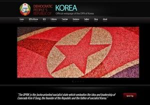 Главный сайт Северной Кореи обошелся властям в 15 долларов