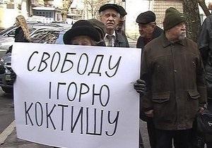 Возбуждено уголовное дело в отношении сотрудников МВД, задержавших в Житомире белорусского оппозиционера