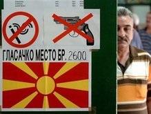 ОБСЕ: Выборы в Македонии сопровождались насилием и фальсификациями