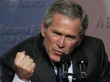 Буш разъяснит всем, как грозен Иран