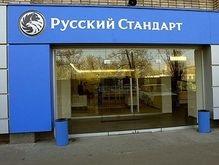 В Москве совершено нападение на инкассаторов