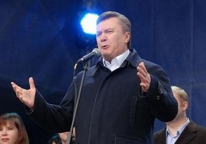 Гриценко: Янукович готовится продавать украинскую землю
