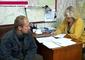 Вынесен приговор инкассатору, совершившему ограбление года в России