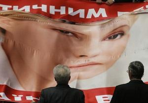 Всемирный конгресс украинцев поддержал выдвижение Тимошенко на Нобелевскую премию